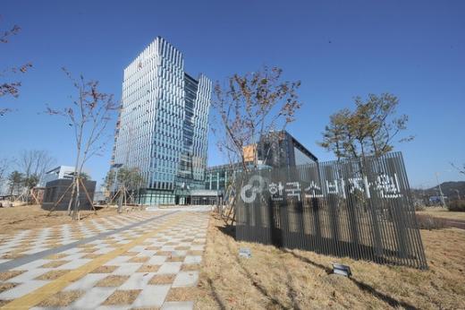 유해물질 검출도. 사진은 한국소비자원. /사진=뉴시스