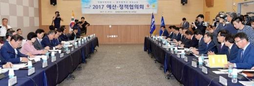 전남도-광주시, 민주당과 예산정책협의회 개최
