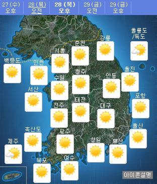 [오늘 날씨] '찬공기 유입' 기온 떨어져… 전국 맑음