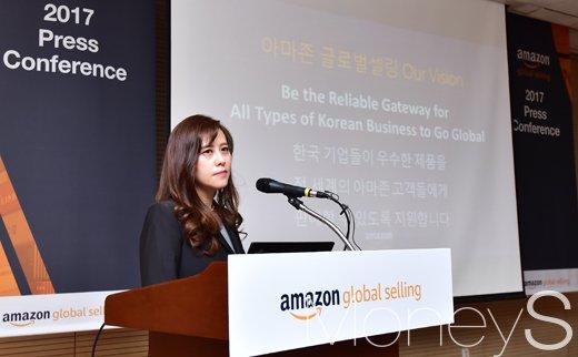 [머니S포토] '아마존 글로벌 셀링' 관련 설명하는 신디 타이 부사장