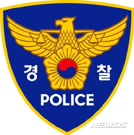 제주시교육지원청서 30대 공무원 숨진 채 발견