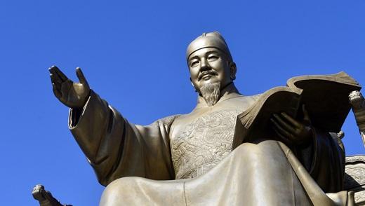 서울 광화문광장에 위치한 세종대왕 동상. /사진=뉴시스