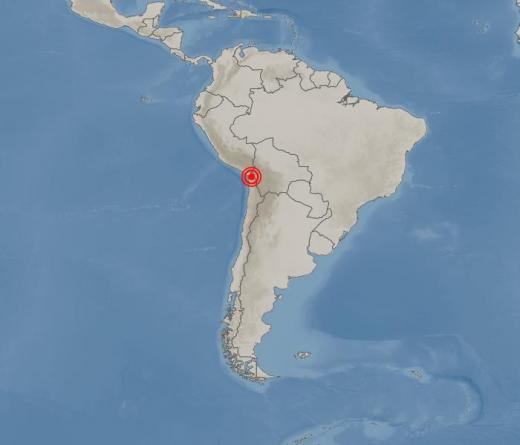 칠레 지진. 칠레 북부서 규모 6.3 지진. /사진=기상청