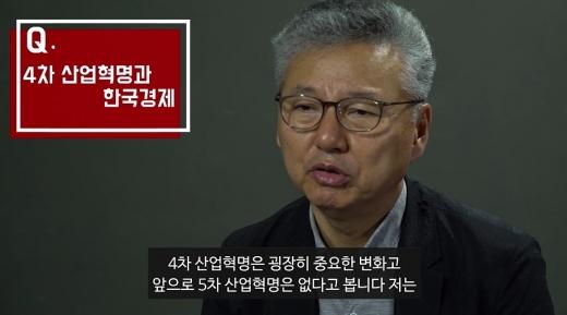 [영상] 미래학자가 내다본 '한국경제와 인재상'(하)