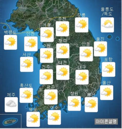 오늘(14일 ) 오후 날씨. /사진=기상청
