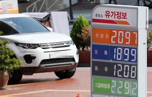 기름값 11주 연속 상승. /사진=뉴스1 박세연 기자