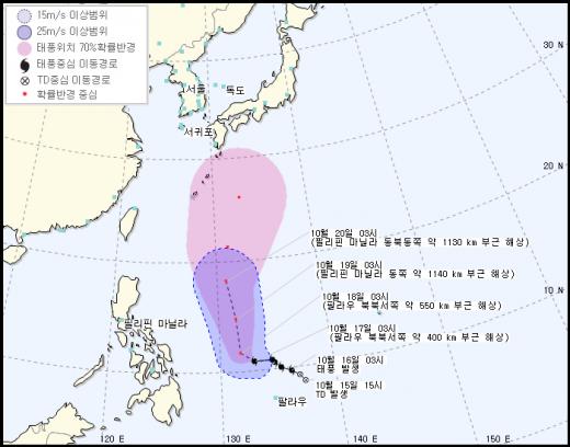 태풍 란의 이동경로가 일본 쪽으로 향할 전망이다. /자료=기상청