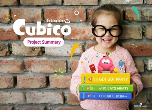 영어부터 코딩까지…어린이 디지털 교육 서비스 눈길