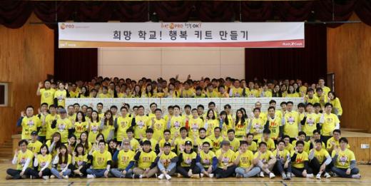 아프로서비스그룹 계열사 임직원들이 지난 21일 서울 난곡중학교에서 '희망 학교! 행복 키트 만들기' 봉사활동을 진행한 후 기념촬영을 하고 있다. /사진=아프로서비스그룹