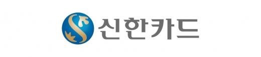 신한카드, 미국 '페이팔'과 맞손… 전략적 파트너십 체결