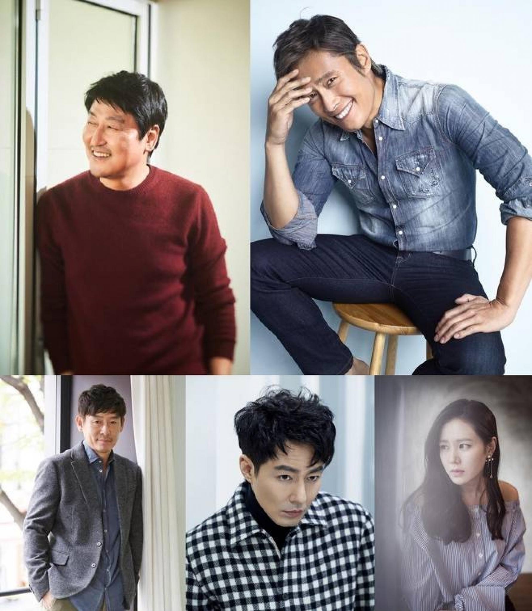 대종상 영화제, 오늘(25일) 'TV조선'서 생중계… 송강호·이병헌·조인성 참석