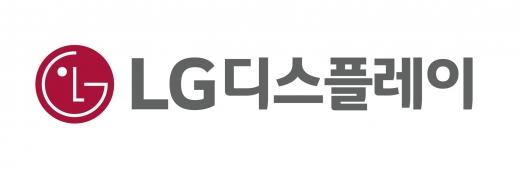 /사진제공=LG디스플레이
