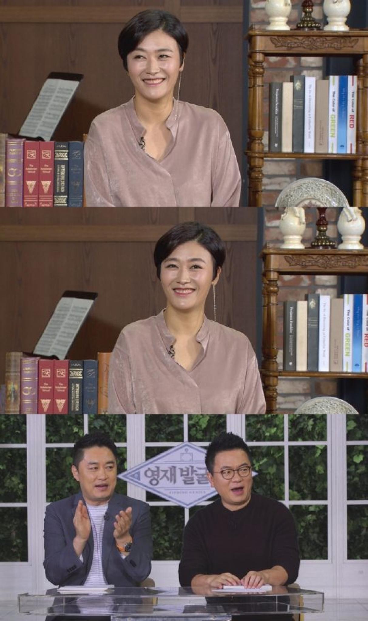 """김미려 집, """"정성윤이 지은 단독주택… 집값 1년만에 2배 올라"""""""