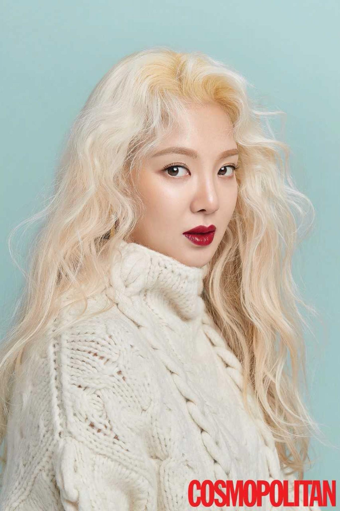 """'소녀시대' 효연 """"메이크업 좋아해, 새로운 스타일 시도 재미있다"""""""