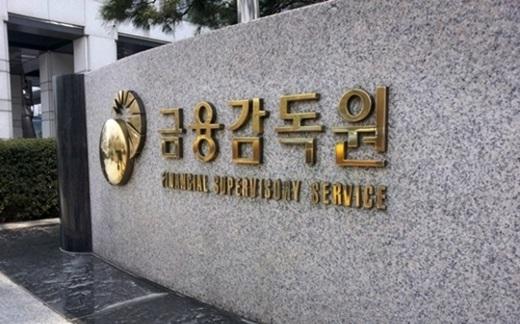 검찰, 인사청탁 의혹… NH농협지주 압수수색