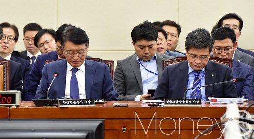 [머니S포토] 국감 파행, 고개 떨군 KBS-EBS 사장