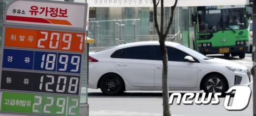 서울 시내 한 주유소. /사진=뉴스1