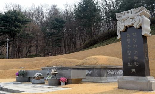 박정희. 사진은 서울 동작구 국립서울현충원 박정희 전 대통령 묘역. /사진=뉴시스
