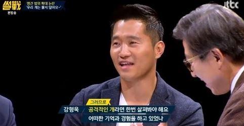 썰전에 반려견 훈련전문가인 강형욱씨가 출연했다. /사진=방송 캡처