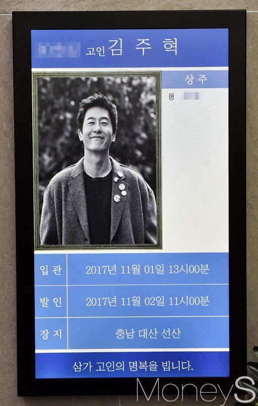 '1박2일' 추모방송, 영원한 구탱이형 '김주혁'을 보내며… 시청률 13.8%