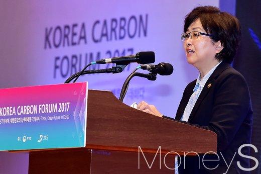 파리협정 이행지침 마련. 사진은 김은경 환경부 장관. /사진=임한별 기자