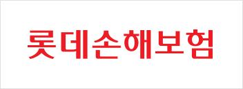 롯데손보, 3분기 영업이익 234억원 '흑자전환'