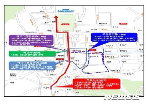 서울경찰청, 11일 집회·행진 교통 요도. /사진=뉴시스