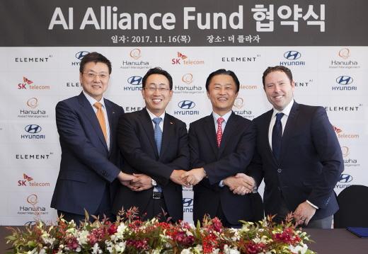 현대차-SKT-한화자산운용 'AI 펀드' 설립  /사진=현대차 제공