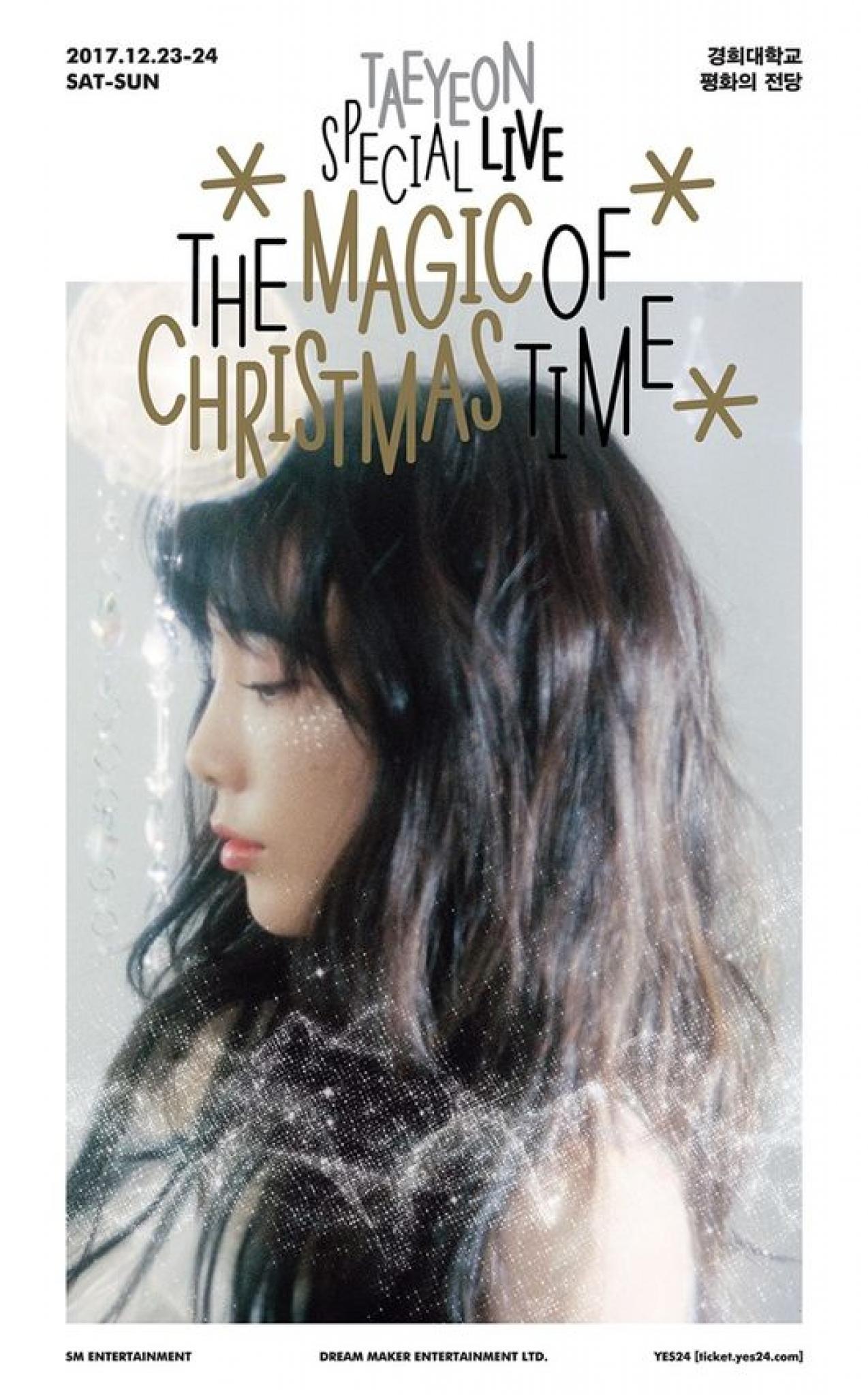 태연 콘서트, '크리스마스 스페셜' 라이브 공연 선보인다