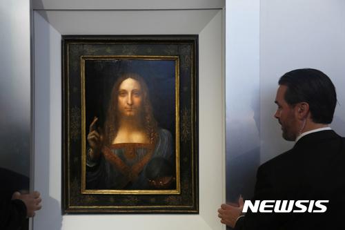 레오나르도 다빈치의 작품 살바토르 문디가 경매 역사상 최고가 판매 기록을 세웠다. /사진=뉴시스(AP 제공)