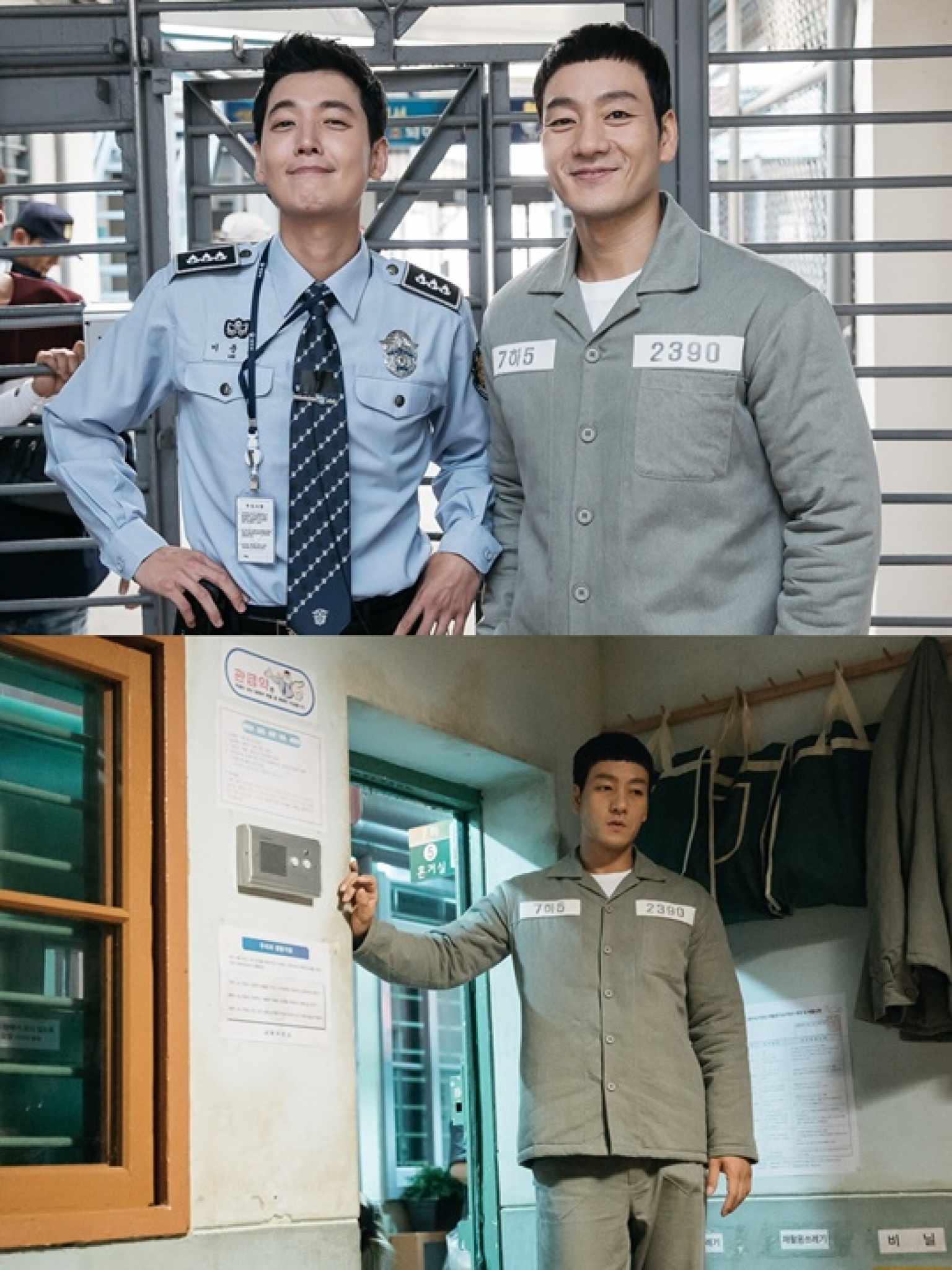 '슬기로운 감빵생활' 박해수·정경호, 두 친구의 엇갈린 감옥상봉