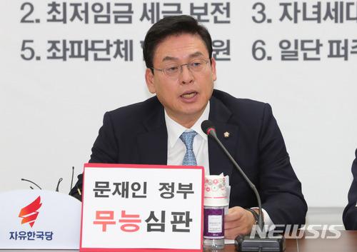 정우택 자유한국당 원내대표가 세월호 유골 은폐 의혹과 관련 문재인 대통령의 사과와 김영춘 해수부장관 해임을 요구했다. /사진=뉴시스