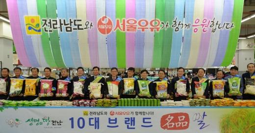 전남농협, 수도권·광주·목포서 '10대 브랜드 쌀 판매대전'