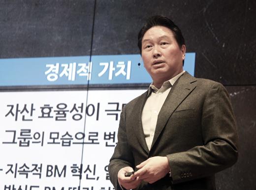 최태원 SK그룹 회장. /사진제공=SK