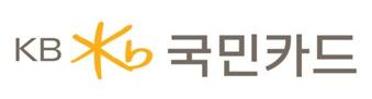 KB국민카드, 카드발급 신청 시 제출서류 최소화