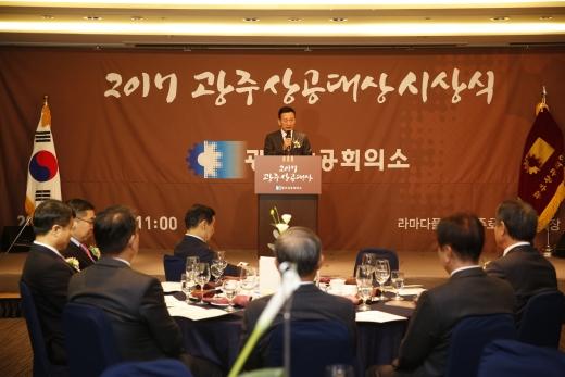 2017 광주상공대상시상식에서 김상열 광주상의회장이 인삿말을 하고 있다.
