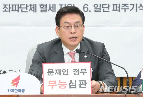 """정우택 """"최경환 소환 불응, 당 차원 결정 아니다"""""""