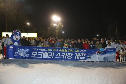 오크밸리 스키장, 야간개장 첫 날 800여명 몰려