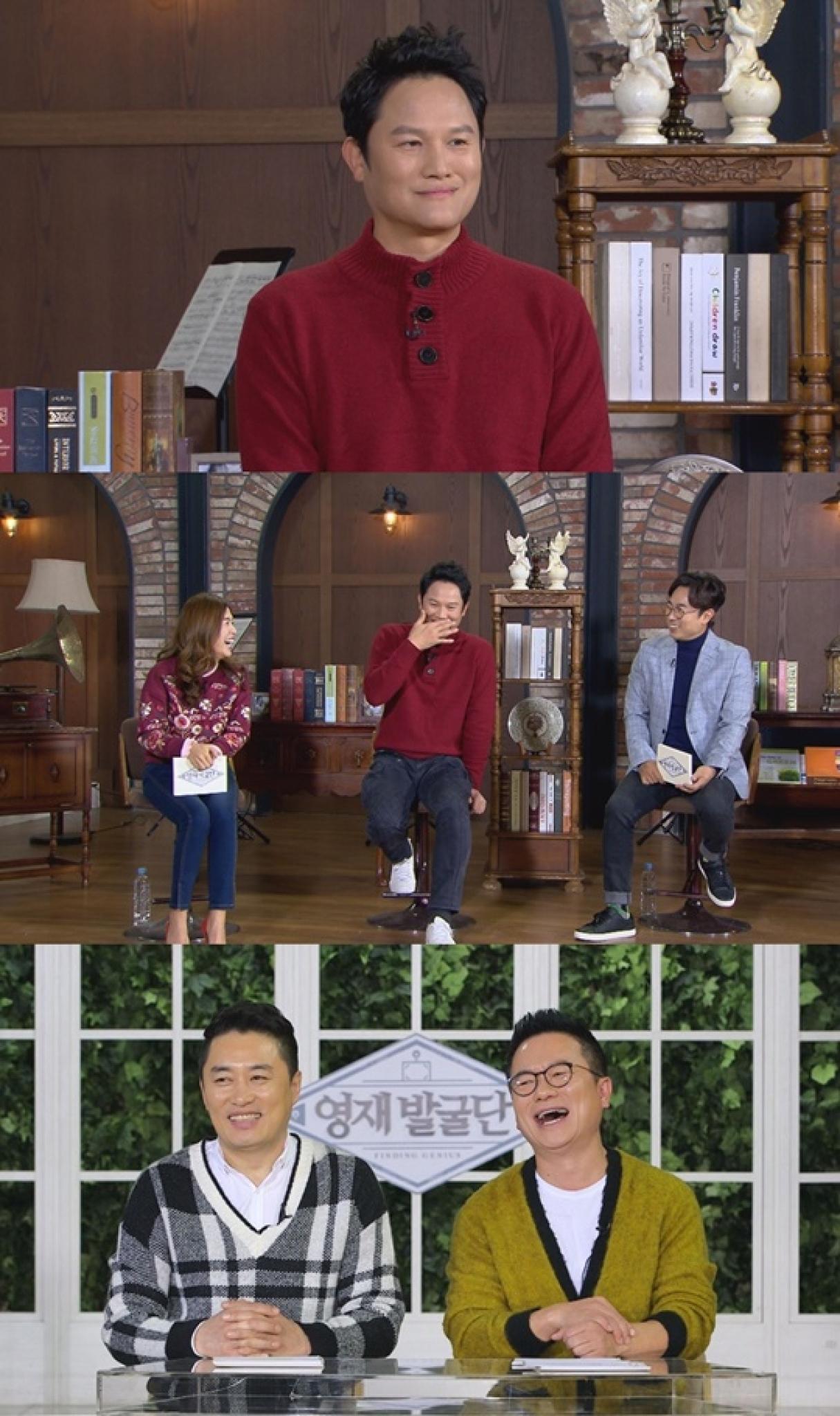 '영재발굴단' 강성진, 스피드스케이팅 그만두고 배우로 전향한 사연