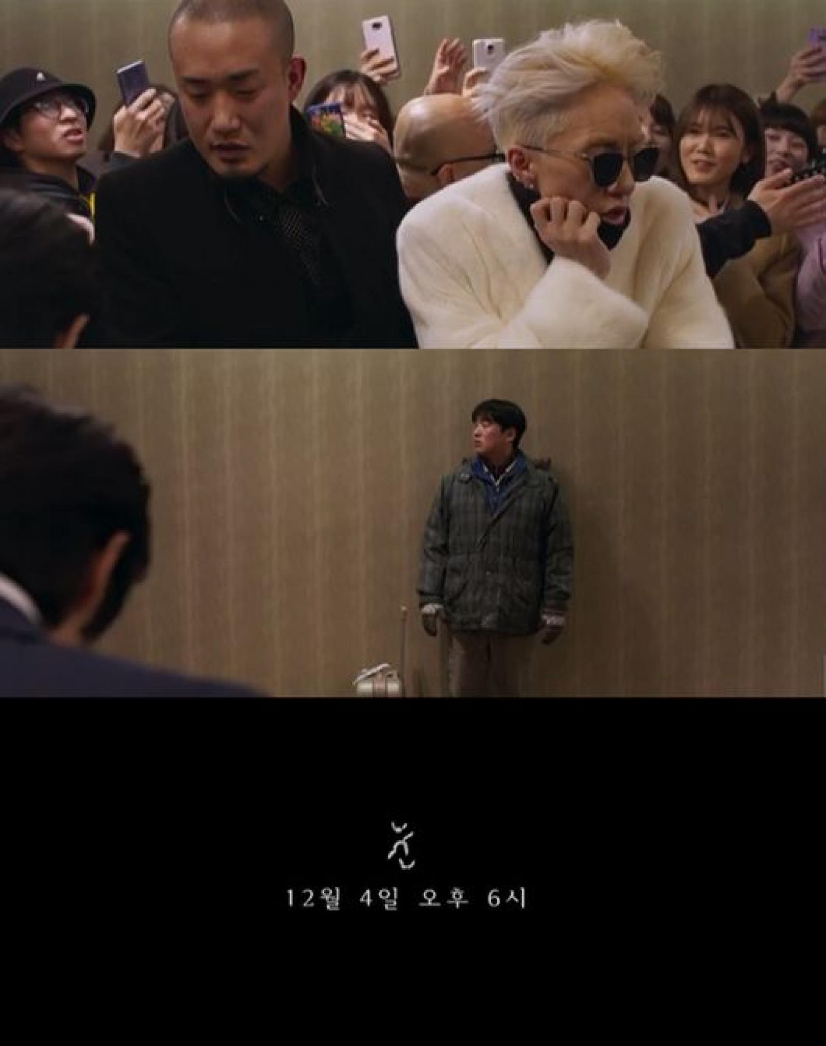 """이문세 자이언티, '눈' 뮤비티저 2탄 공개… """"대세와 레전드의 만남"""""""