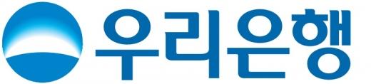 우리은행, 더뱅커 선정 '2017년 아시아 최우수은행' 수상