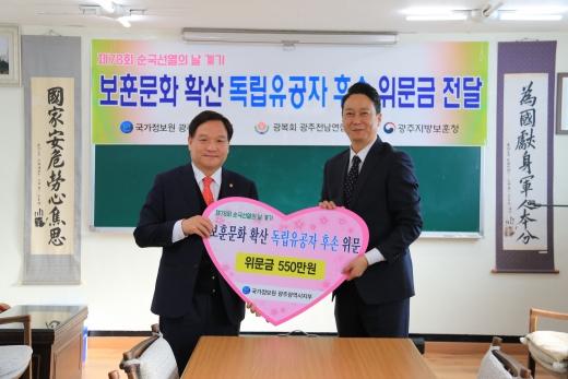 국정원 광주지부, 독립유공자 후손 위문금 전달