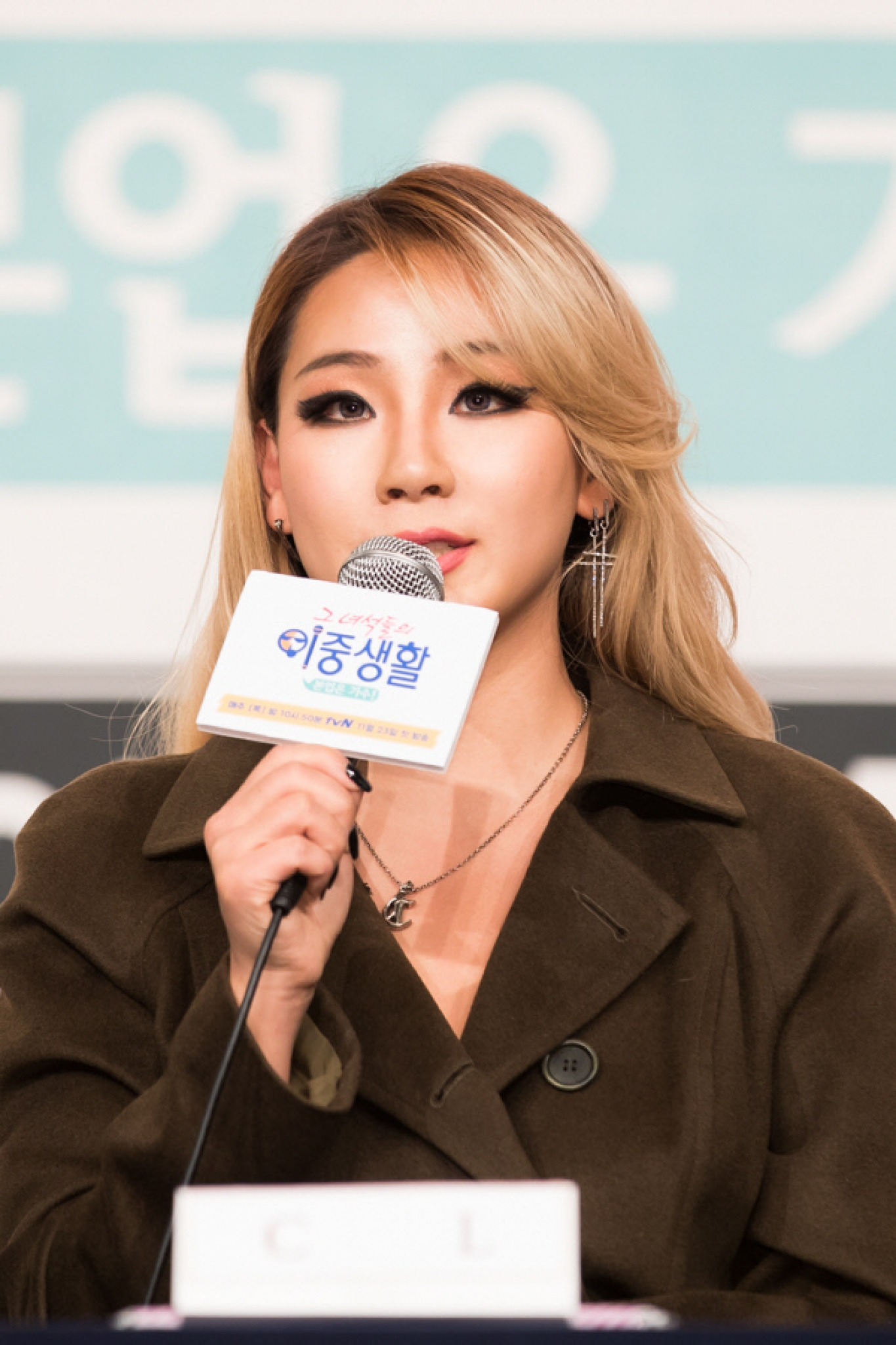 """'이중생활' 씨엘 """"2ne1 해체 힘들었다… 공민지 행복했으면"""""""