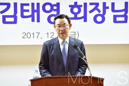 [머니S포토] 제13대 은행연 회장 취임식, '김태영 호 출항'