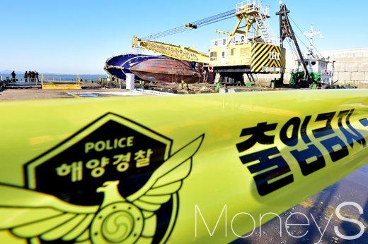 4일 인천 중구 인천해양경비안전서 전용부두에 9.77톤급 낚싯배 선창1호가 입항돼 있다. /사진=임한별 기자