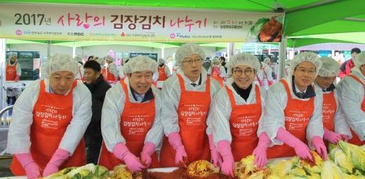 전남농협, '사랑의 김장 김치 나누기' 행사