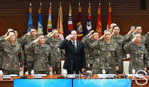 [머니S포토] 2017 연말 전군 주요지휘관 회의