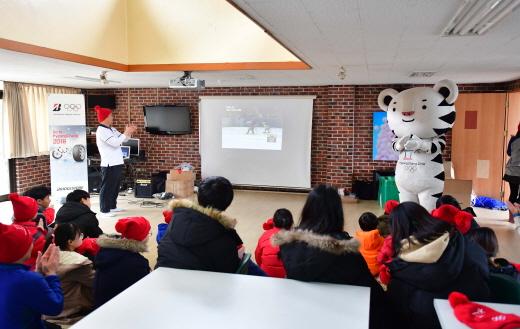 브리지스톤, 2018 평창 동계올림픽 맞아 소외계층 청소년 교육 프로그램 진행 /사진=브리지스톤코리아 제공