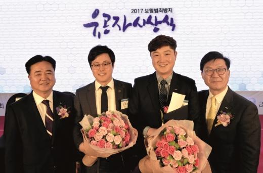 (왼쪽부터) 신용길 생명보험협회장, 동양생명 김모훈 책임, 박동욱 수석, 조시훈 전무./사진=동양생명 제공