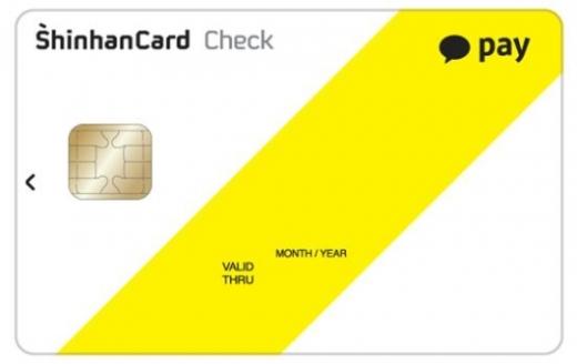 신한카드의 '내일배움카카오페이체크카드'. /사진=신한카드